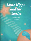 The Little Hippo and the Starlet